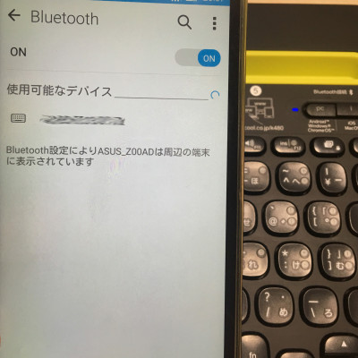 Android画面