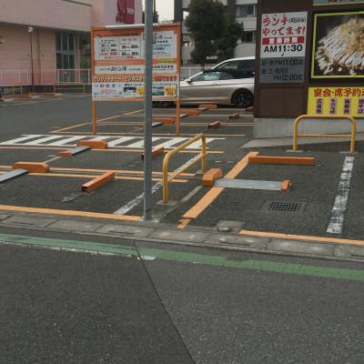 道路をはさんで向かい側に有料駐車場