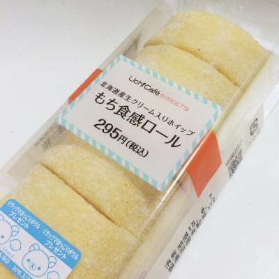 mochimotchi-roll-1