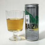 RAIZIN
