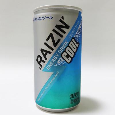 raizin1