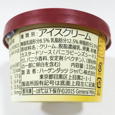 rich-custard-2