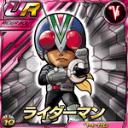 riderman_youbi