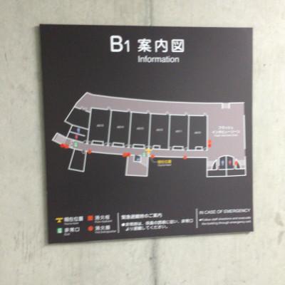 saitama-stadium-13