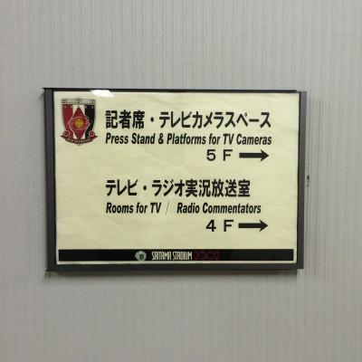 saitama-stadium-15