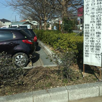駐車場注意