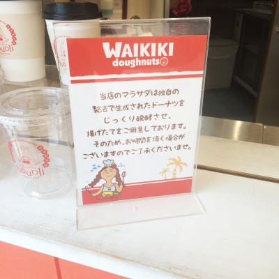 waikiki-6