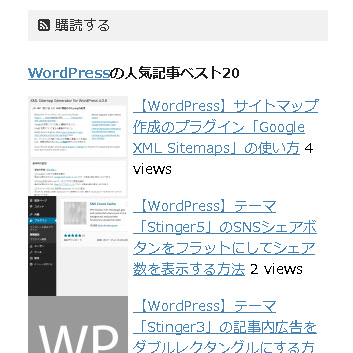 wp-best10
