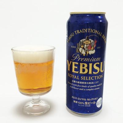 yebisu6