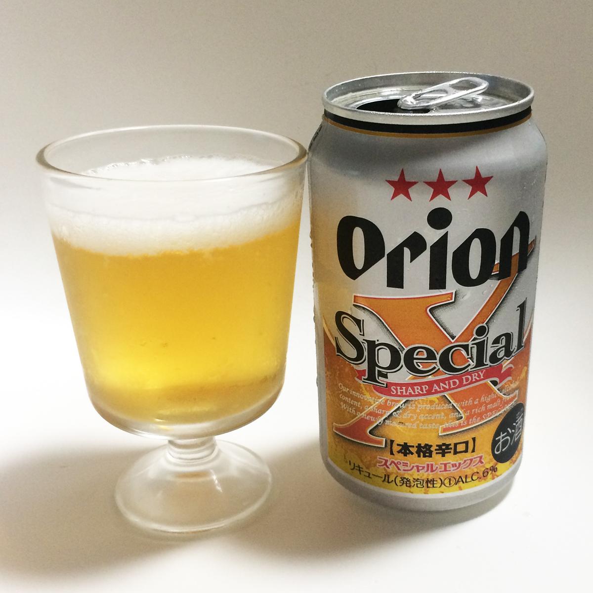 オリオンビール スペシャル