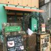 【越谷草加版ランチパスポートvol1】越谷市せんげん台の「Le grand vert (ル グラン ヴェル)」のパフェを食べてみました