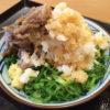 丸亀製麺のメチャモリ「鬼おろし 肉ぶっかけ」を食べてみました